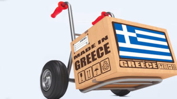 made-in-greece-758